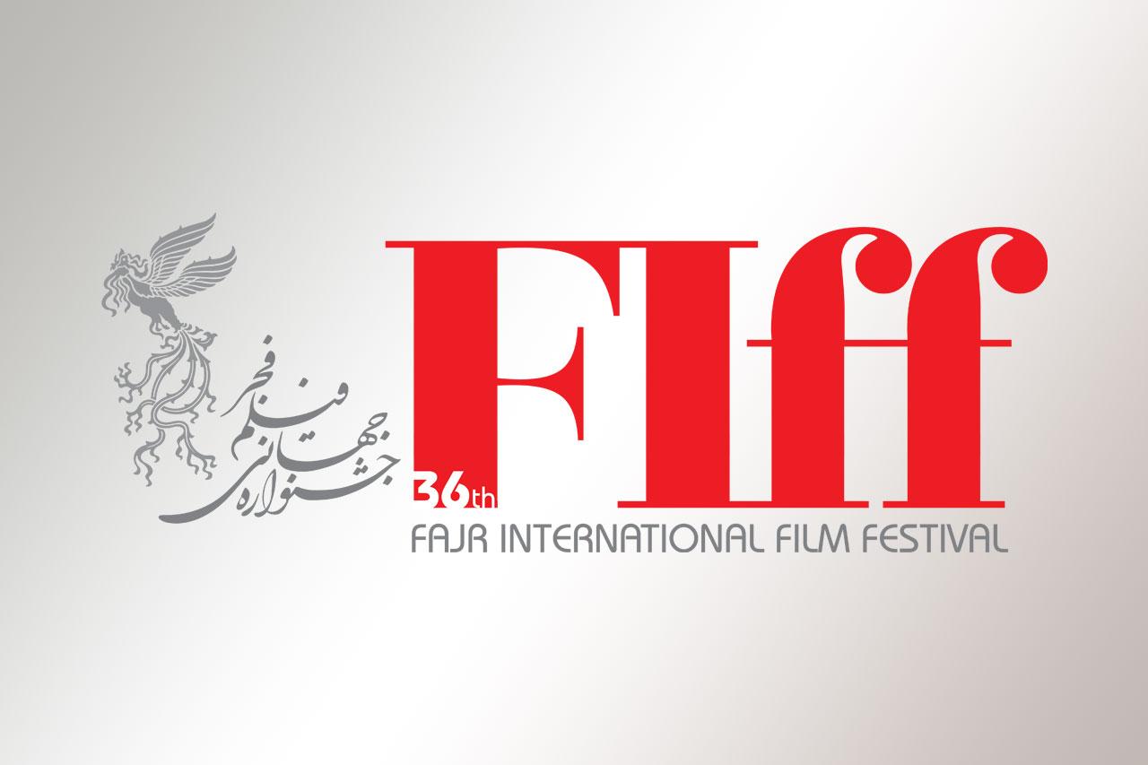آخرین مهلت نام نویسی فیلمهای ایرانی در جشنواره جهانی فیلم فجر اعلام شد