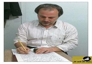 باشگاه خبرنگاران -کاتب ممتاز قرآن کریم درگذشت