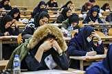 فروکش کردن تب تحصیلات تکمیلی در کنکور دکتری سال ۹۷