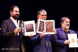 ایین اختتامیه دهمین جشنواره هنر های تجسمی فجر