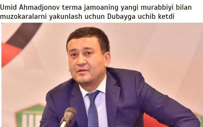 احتمال توافق قطعی کی روش با ازبکستان