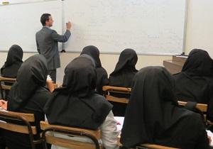 هیچ استادی نباید بدون گذراندن مراحل گزینش در کلاس درس حاضر شود