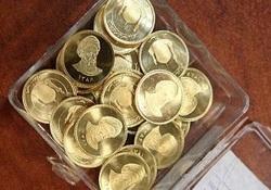 سکه طرح جدید یک میلیون و ۴۴۵ هزار تومان/ قیمت دلار در بازار آزاد کاهش یافت