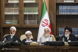 جلسه مجمع تشخیص مصلحت نظام - 5 اسفند 1396