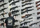 تصویب لایحه ممنوعیت مالکیت سلاح برای افراد با سابقه خشونت خانگی در ایالت «اورگن»