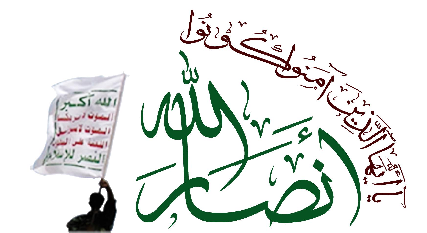 تکذیب شهادت عبدالملک الحوثی رهبر جنبش انصارالله