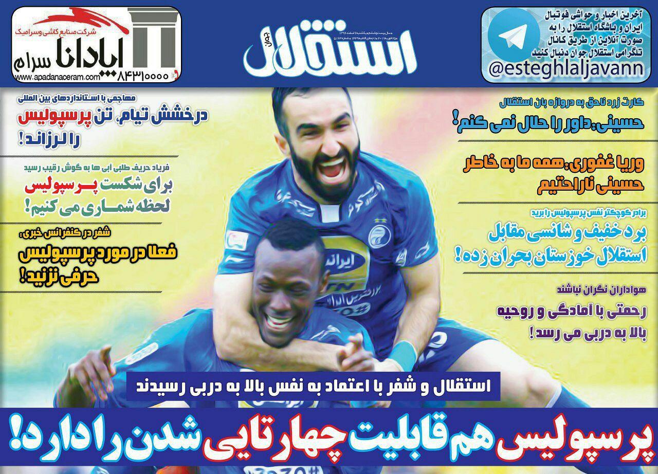 روزنامه استقلال - ۶ اسفند
