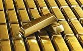باشگاه خبرنگاران - بزرگترین کشورهای دارنده ذخایر طلای جهان را بشناسید