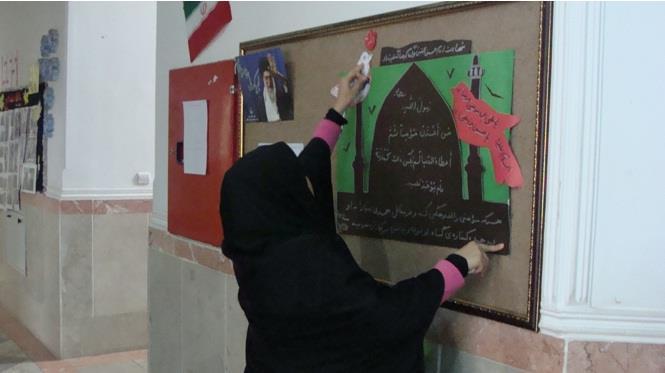 باشگاه خبرنگاران -توسعه فرهنگ اقامه نماز نخستین راهبرد معاونت پرورشی/ باید نشاط و امید را به فضای مدرسه برگردانیم