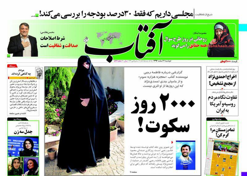 از خشونت دولت و پلیس آمریکا علیه مهاجرین تا ادعای یک مقام بحرینی درباره ایران