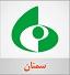 باشگاه خبرنگاران - عیدانه صدا و سیمای سمنان به مخاطبان در نوروز97