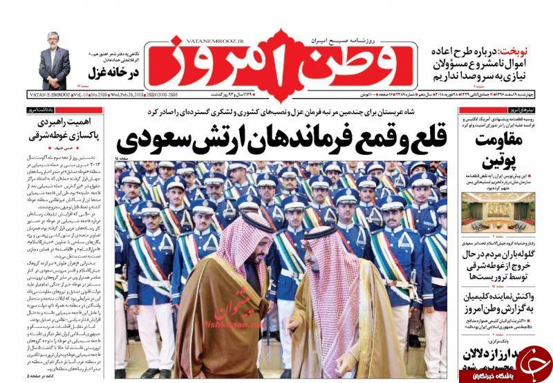از احمدینژاد نقطه پایان همه جدالها تا