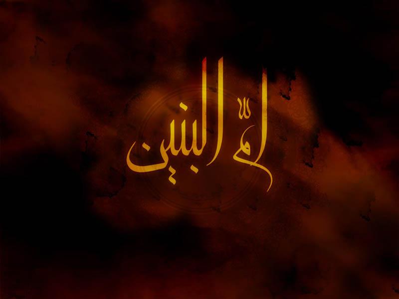 خوابی که تعبیرش ازدواج با حضرت امیر المومنین (ع) بود