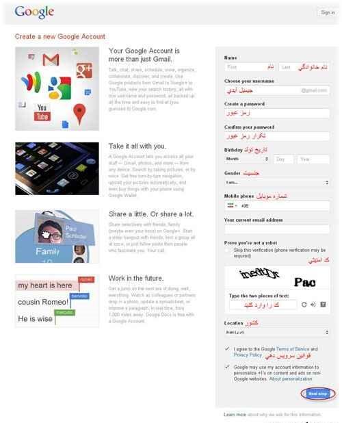 ساخت ایمیل/ ساده ترین روش ساخت ایمیل + gmail / آموزش تصویری قدم به قدم