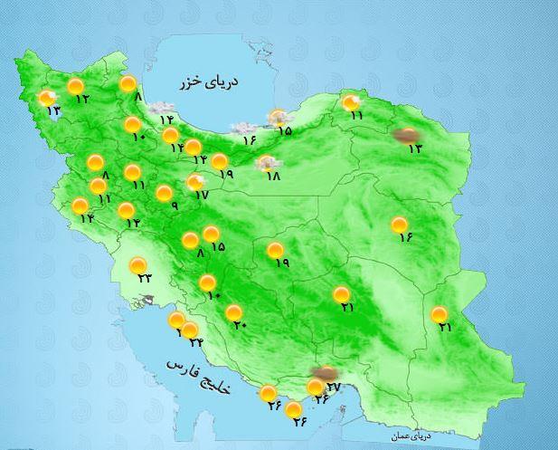 وضعیت آب و هوا در اولین روز اردیبهشت ماه/ شرق کشور در انتظار رگبار و رعدوبرق
