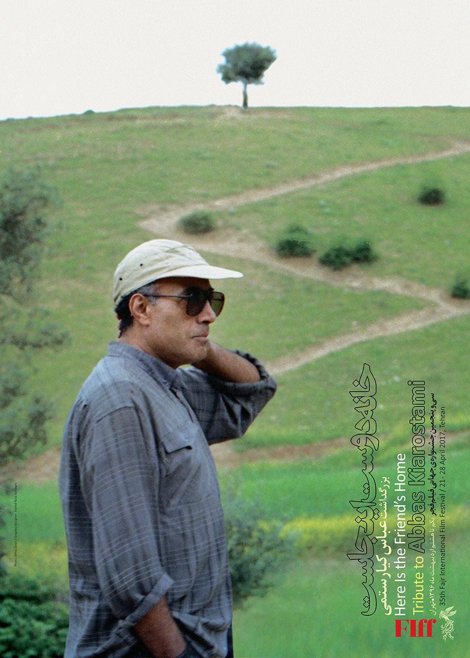 برنامههای نخستین روز بزرگداشت کیارستمی در جشنواره جهانی فجر