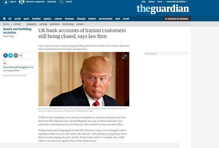 گاردین: حسابهای بانکی ایرانیها در انگلیس بسته شد