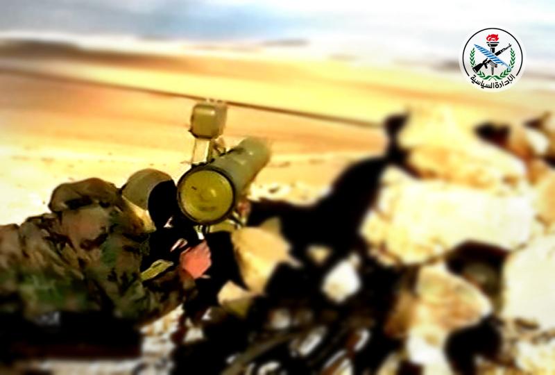 آزادسازی «القابون»، مقدمهای برای پریشانی صهیونیستها/ تنش داخلی تروریستها با هلاکت 74 تَن وارد دومین روز شد