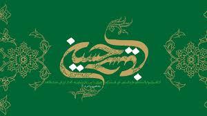 بزرگواری امام حسین (ع) که زن و مرد یهودی را مسلمان کرد