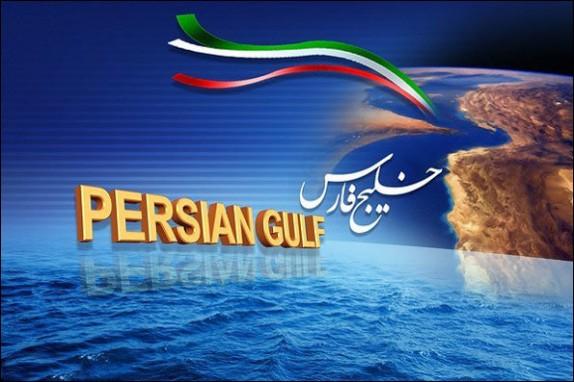 باشگاه خبرنگاران - تبریک کاربران شبکه های اجتماعی به مناسبت روز ملی خلیج فارس