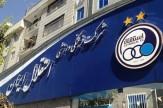 باشگاه خبرنگاران - تمديد قرارداد استقلالى ها با حامى مالى