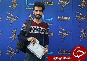 راهیابی فیلم کارگردان قزوینی به جشنواره ملی سما