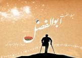 باشگاه خبرنگاران -اس ام اس تبریک روز جانباز