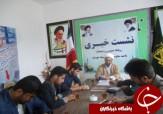 باشگاه خبرنگاران - اعلام برنامه های هفته معلم در خوسف
