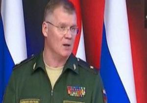 واکنش روسیه به ادعای استفاده از بمبهای شیمیایی شوروی در حمله خان شیخون