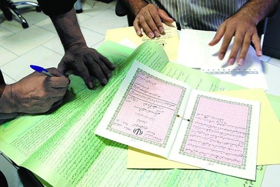 هنگام ید و فروش املاک مراقب «قولنامه ـ مبایعه نامه» باشید!