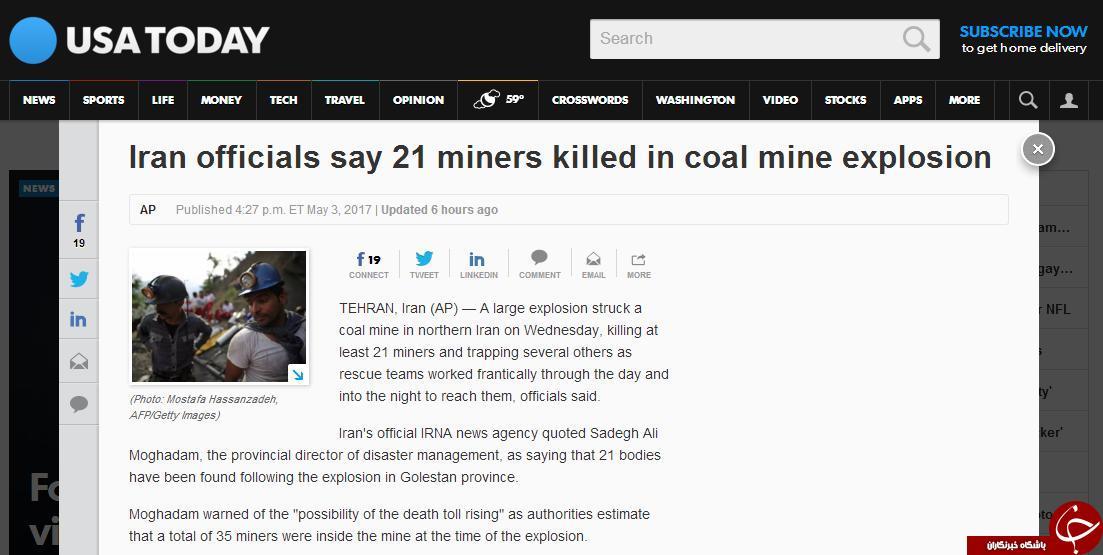 مرگ معدنچیان تیتر اول رسانه های جهان