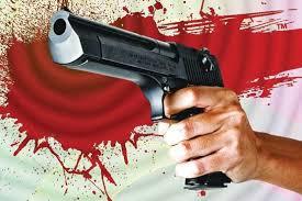 دامادي در شاهرود مادر زن خود را گلوله باران کرد - مجله اينترنتي هلو