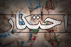 احتکار در زنجان به صفر رسید