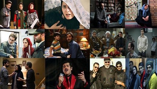 فیلمهای ایرانی جدید در سال 95 را بشناسید + تصاویر