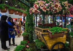 گشایش نمایشگاه گل و گیاه و مبلمان شهری در اصفهان