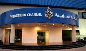 دسیسه جدید شبکه الجزیره در کارگردانی نمایش دروغین حمله شیمیایی به ادلب
