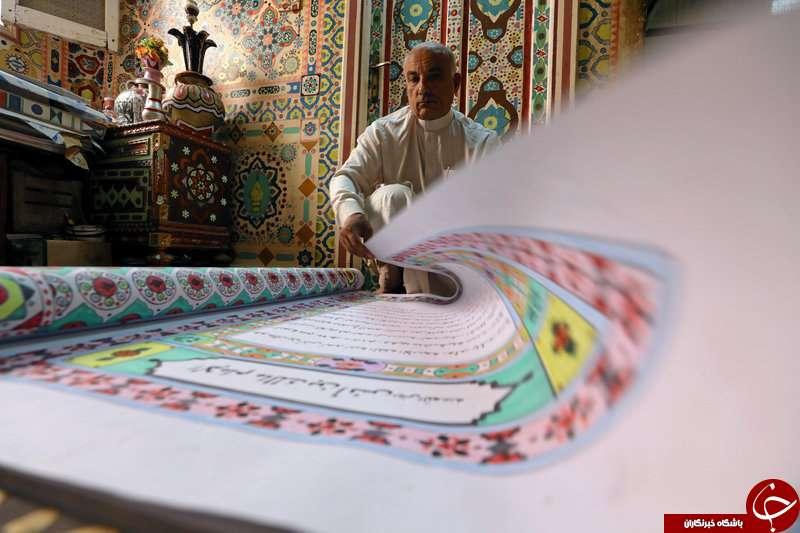 هنرمند مصری قرآن 700 متری ساخت
