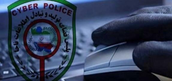 باشگاه خبرنگاران -پلیس فتا و حواسی که باید همیشه جمع باشد