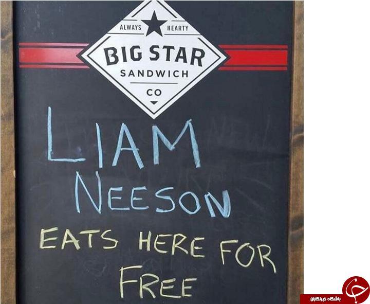 تابلوی رستوران صاحبش را به آرزویش رساند + تصاویر