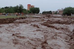 هشدار-هواشناسی-استان-گلستان