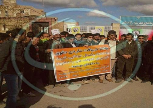 فریاد خاموش معدنکاران یورت آزادشهر زیر آوار بیتدبیری مسؤولان/فیش حقوقی معدنچیان یورت آزادشهر+ تصاویر