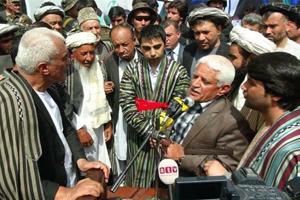 پسر دوستم سرپرست حزب جنبش ملی افغانستان شد