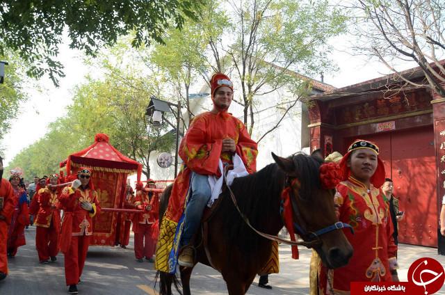 تصاویر جالبی از جشن عروسی داماد لندنی در چین