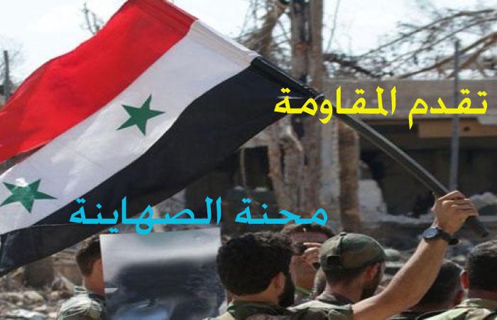پروژه مشکوک آمریکایی- صهیونیستی علیه مقاومت سوریه/  خروج 1022 تن از معارضان مسلح از حومه دمشق + تصاویر