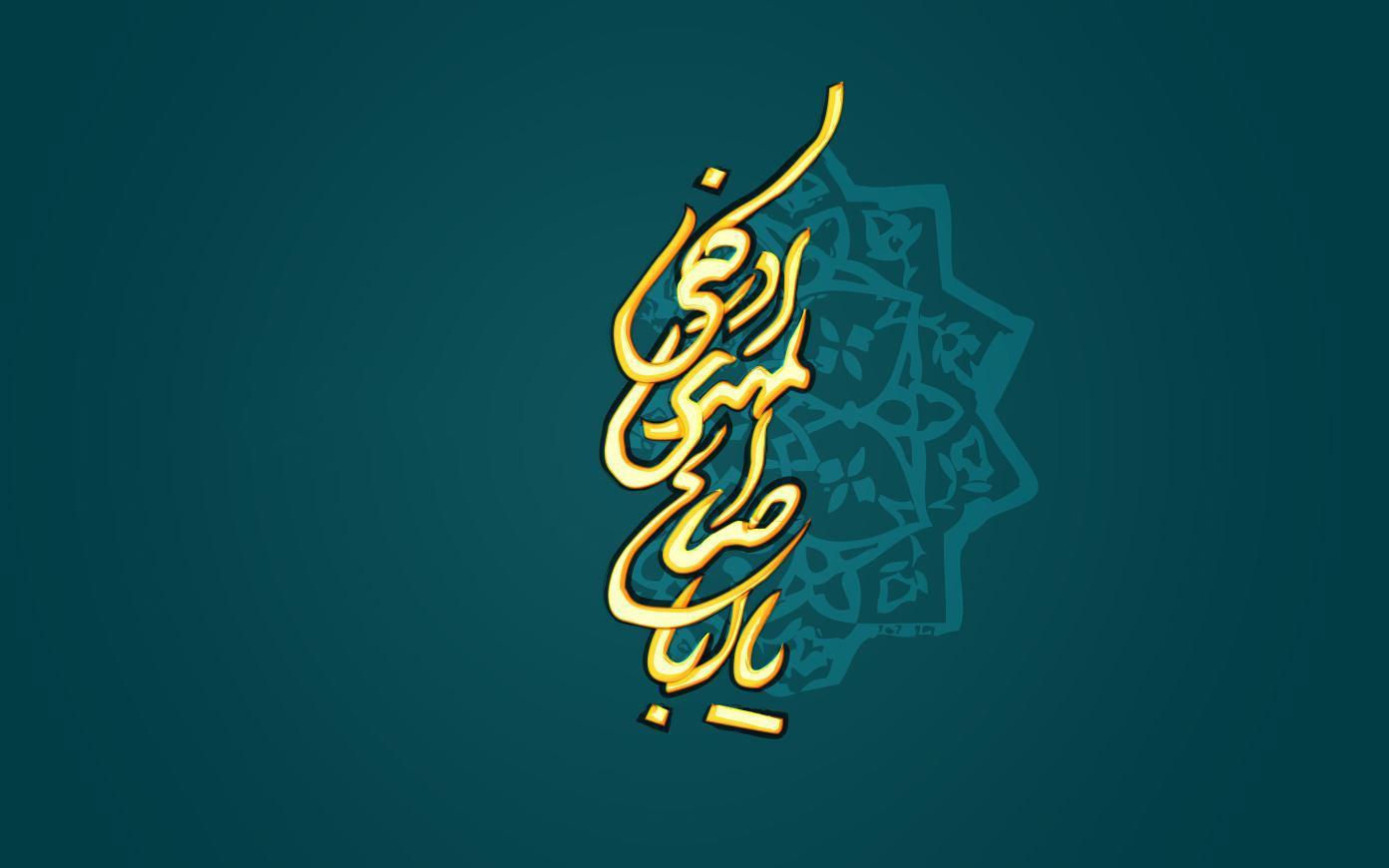 مادر امام زمان(عج) کیست؟/// ویژه نیمه شعبان