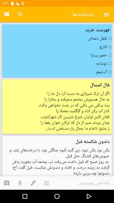 دسترسی کاربران ایرانی به برخی از سرویس های جدید گوگل