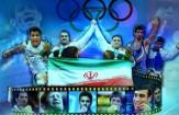 باشگاه خبرنگاران -محبوبترین ورزشکاران ایرانی در اینستاگرام +اینفوگرافیک