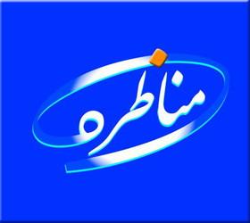 پخش زنده مراسم قرعه کشی برنامه های تبلیغاتی نامزدهای ریاست جمهوری از رسانه ملی