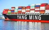 باشگاه خبرنگاران -تایوان همکاری خود با ایران در زمینه حملونقل دریایی را متوقف کرد