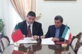 باشگاه خبرنگاران -سند لغو روادید گذرنامههای سیاسی و خدمت میان ایران و پرتغال امضا شد